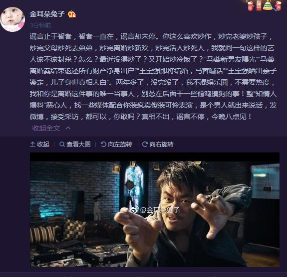 http://www.zgmaimai.cn/yulexinwen/147753.html