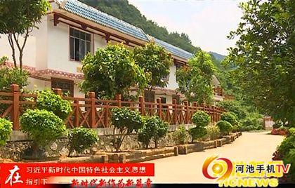 宜州:营造宜居宜业环境 倾力推动乡村振兴