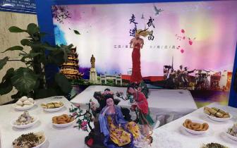 2018重庆国际旅游交易会盛大开幕