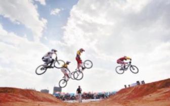 全国BMX小轮车自由式锦标赛将在武胜开赛