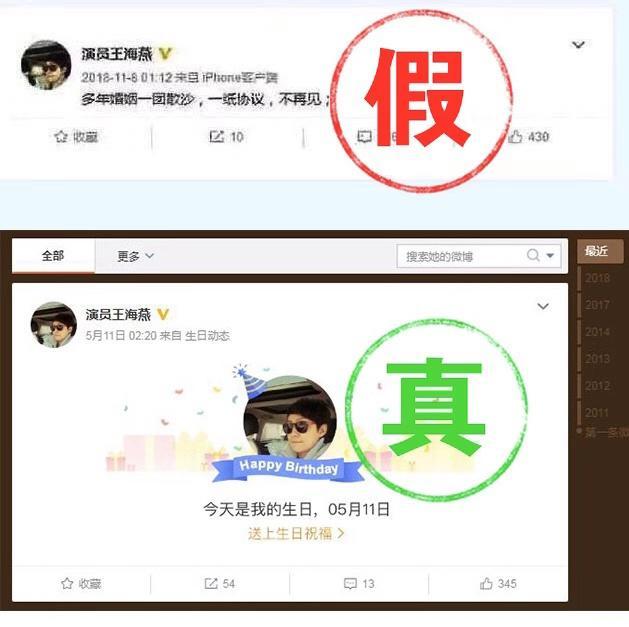 王海燕晒与老公张嘉译合照感情好 辟谣离婚传闻