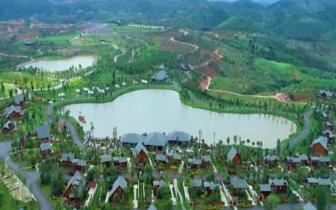 云南特色小镇完成投资633亿 实现收入1052亿