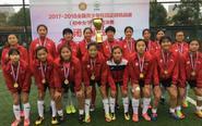 省泰中附中女子足球队夺得全国冠军