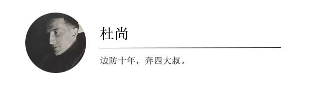 大国小民 | 传销升总后,大忽悠卖起了成功学 作者: 来源:大国小民