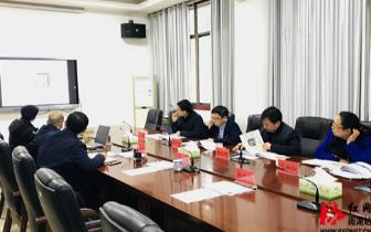 集中区|规划局在雨湖工业集中区召开项目建设规划审查