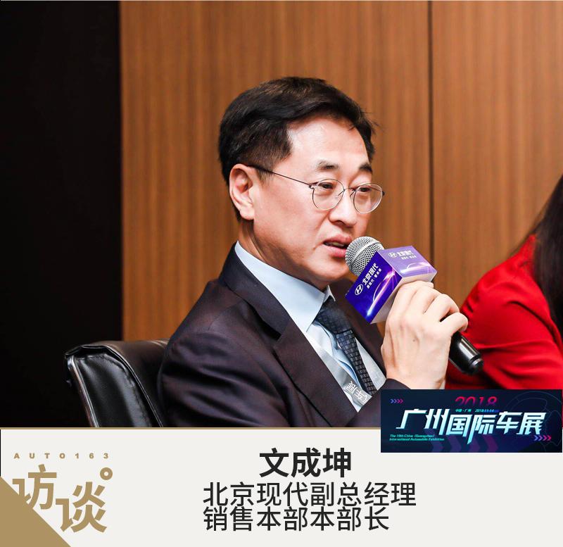 文成坤:北京现代第四代胜达明年一季度上市