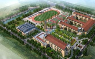 青岛一大波学校新动态 涉及市北、李沧、西海岸