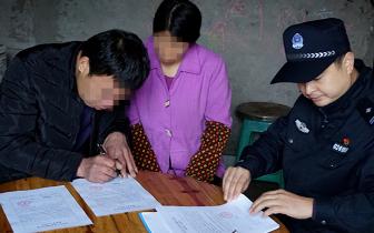 39岁男子砍伤女儿还殴打妻子!泸州警方开出《家庭暴力告诫书》