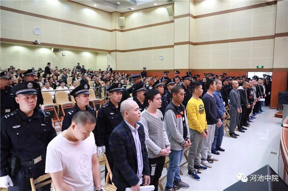 宜州覃建强等29人涉黑案件庭审今日结束 历时10天