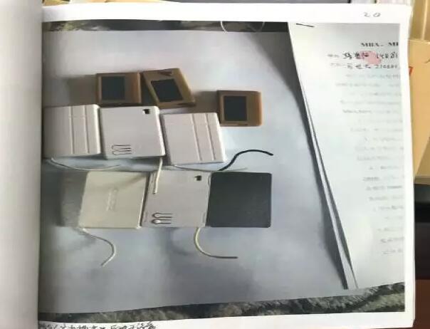 http://www.zgmaimai.cn/shehuiredian/147747.html