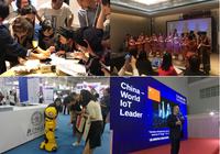 为了教育更美好的明天——第四届中国教育创新成果公益博览会圆满落幕