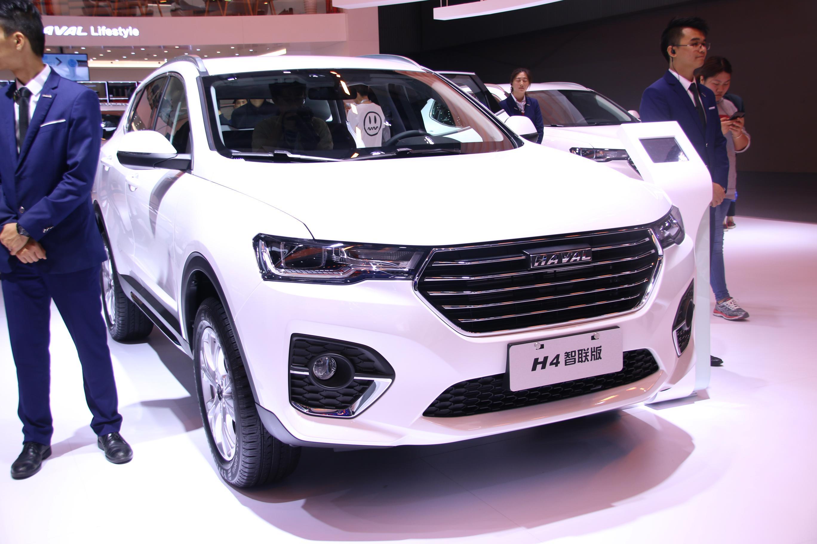 售7.9万-11.3万 哈弗H4智联版广州车展上市