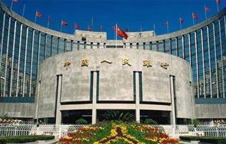 人民银行举行金融机构钱币信贷情势剖析漫谈会