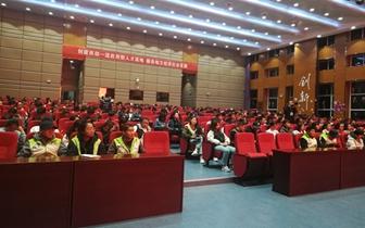 塞上江南 神奇宁夏|宁夏义工联合会开展地名文化活动