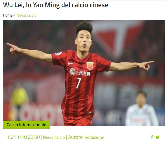 迪马济奥:武磊是中国足球的姚明 史上最强中国球员