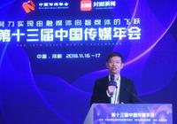 百度携中国人民大学等成立区块链媒体实验室