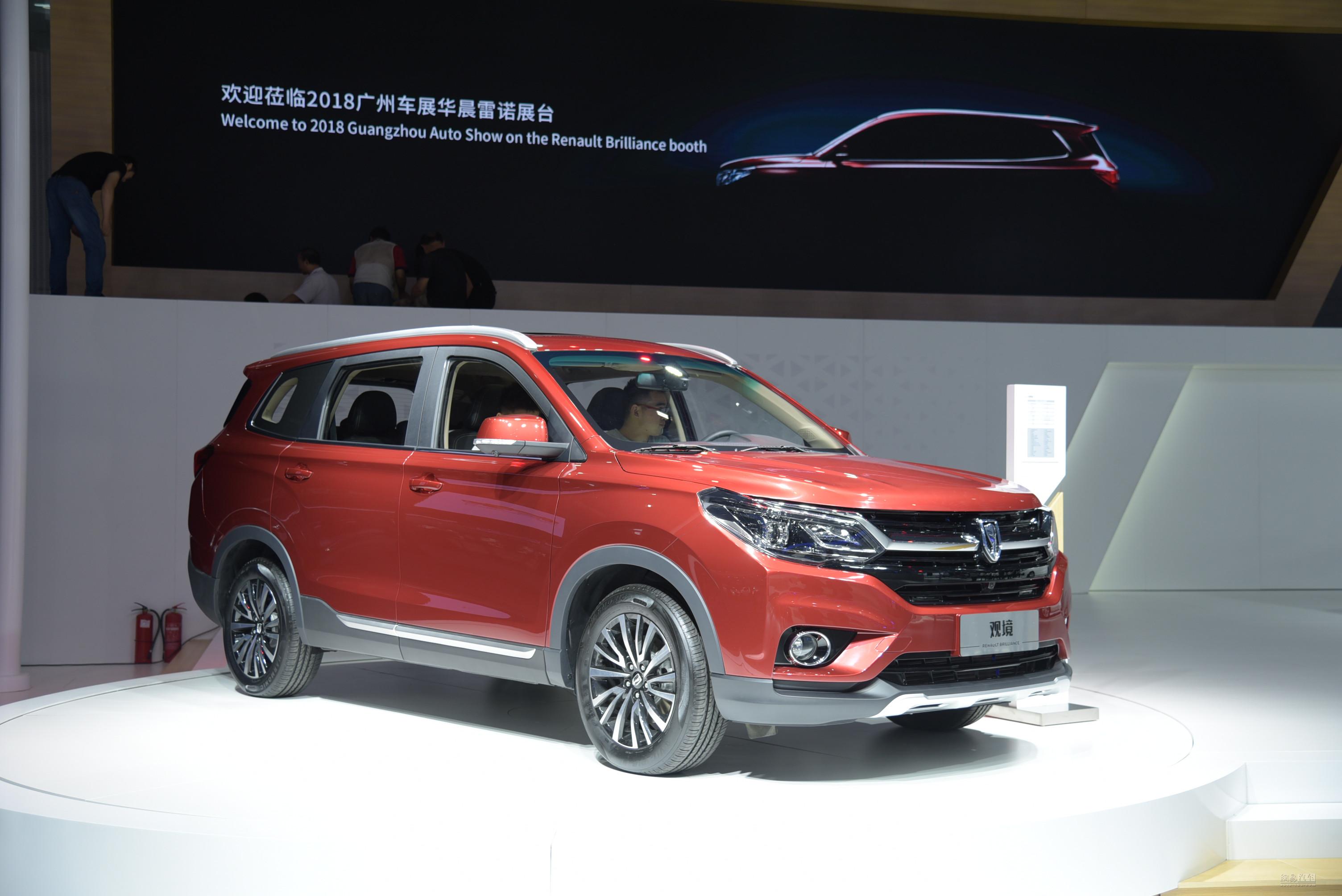 中型SUV/搭1.5T 华晨雷诺金杯观境首发