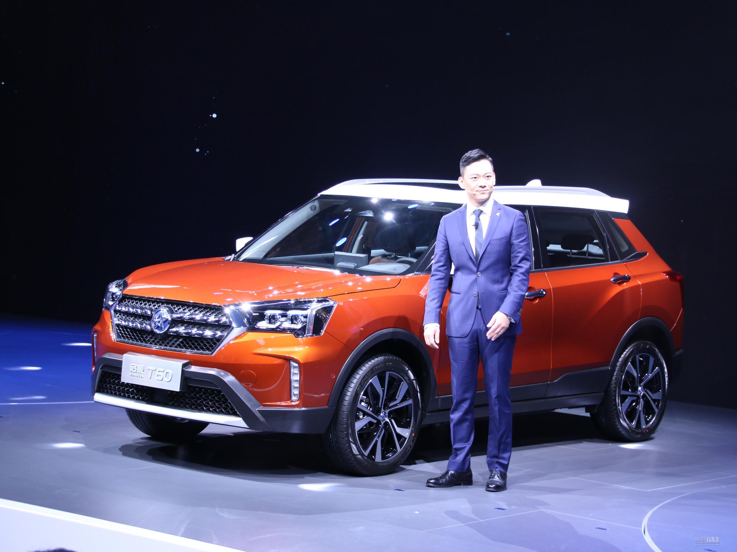 启辰T60广州车展正式上市 售价8.58万起