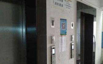 长沙一小区突然断电 多名居民被困电梯