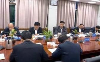 广安:五届市政府召开第26次常务会议