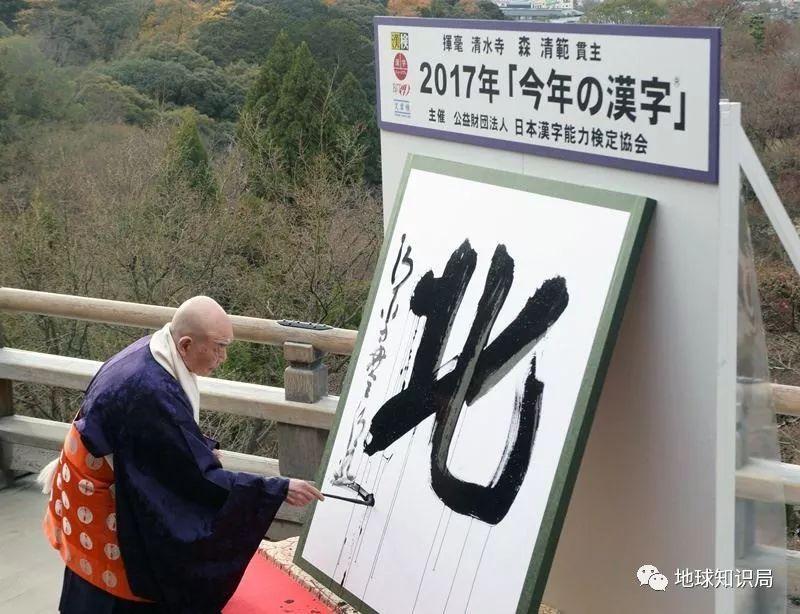 从古至今,日本人为什么没有放弃汉字?