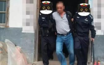 """一群警察兵分四路出击 18名""""躲猫猫""""应声落网"""