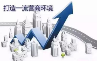 """唐山全力打造""""四最""""品牌 当好服务发展的""""店小二"""""""