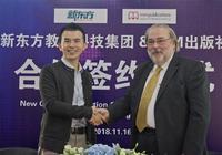 MM出版社首次携手中国教育培训机构,新东方少儿英语教学再添一翼