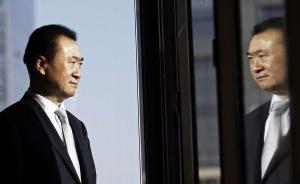 王健林29亿卖美国地块 万达海外只剩一个地产项目