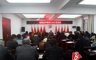 专户|湘乡基层工会将设独立账户 实现专款专户专人