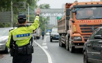 48小时不间断!深圳交警全警出动 严查这些违法行为
