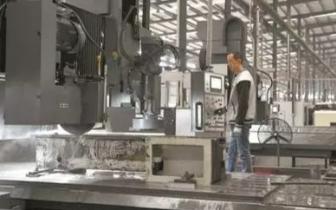 创新驱动 青神县工业转型升级提速