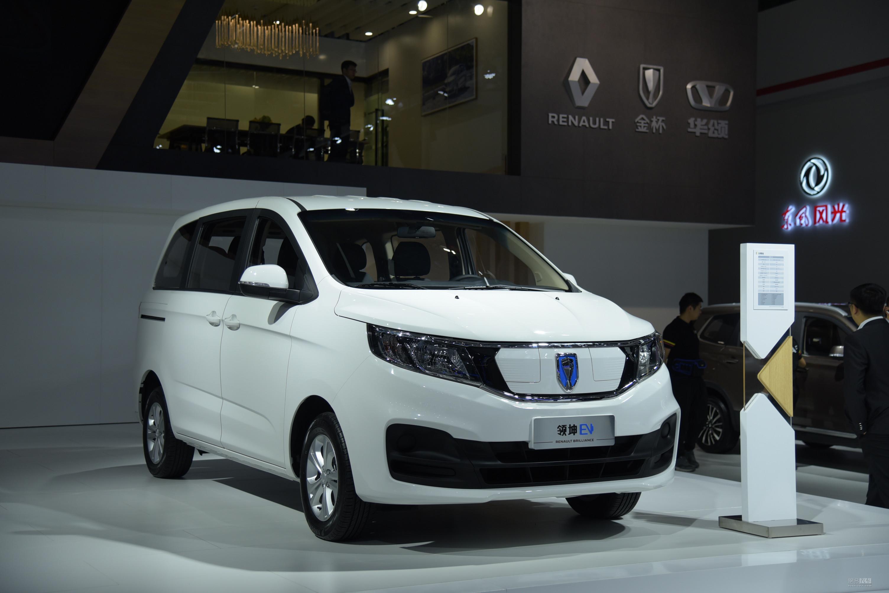 华晨雷诺首款新能源商用车 领坤EV首发