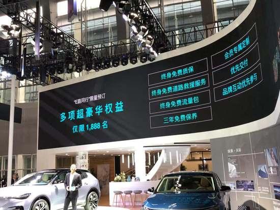 电咖中高端纯电动SUV 天际ME7车展亮相