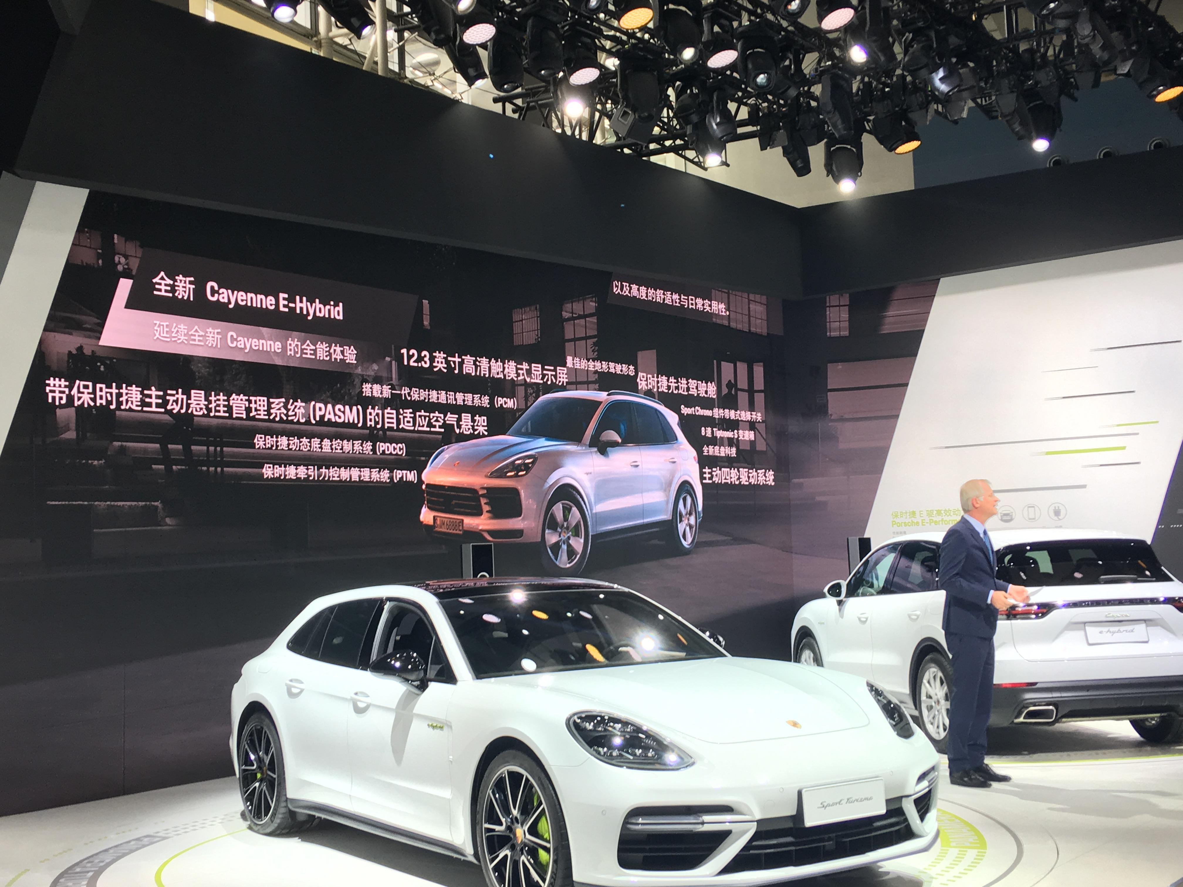 2.0T+电动机 保时捷Cayenne E-Hybrid上市
