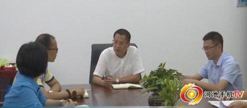 丹泉集团董事长:勇担重任树品牌 情系桑梓真扶贫