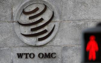 日欧欲推翻WTO现有规矩 中国等生长中国度未到场