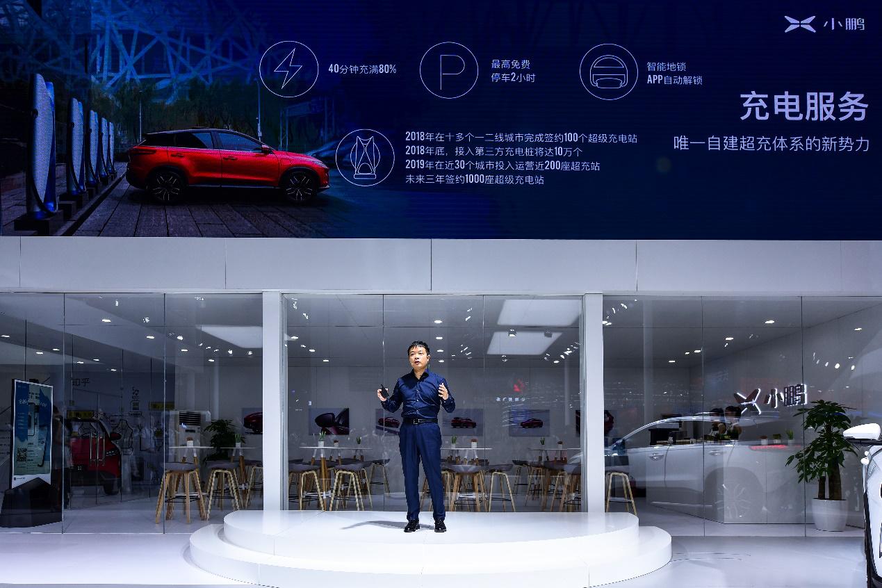 小鹏汽车首秀广州车展  宣布鹏友+用户服务运营体系