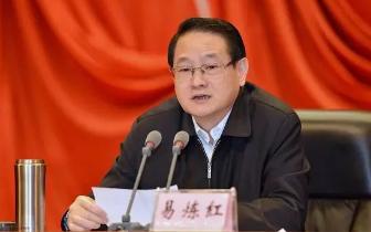 易炼红主持召开省政府常务会议
