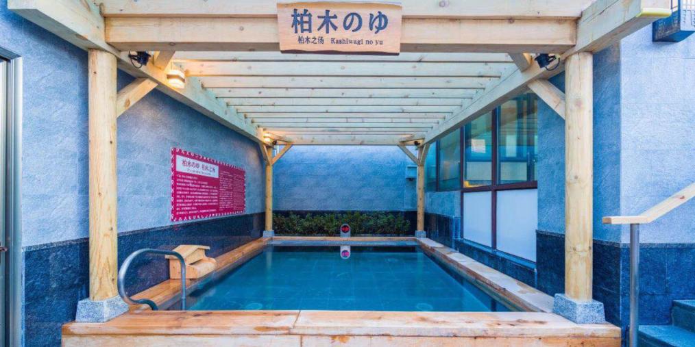 南山再添新耍事 重庆首家全日式温浴馆开业迎客