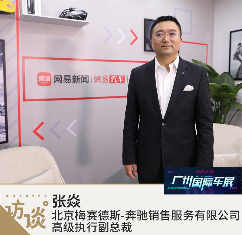 张焱:2022年前将有十款以上电动车 绝大部分国产