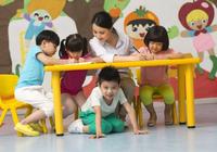 聚焦学前教育深化改革规范发展若干意见七大亮点