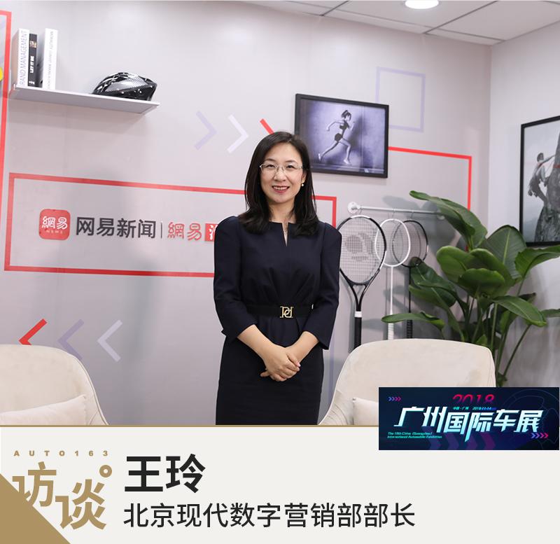 王玲:现代发力性能车 进行智能驾驶技术储备