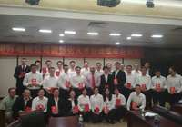 华尔街英语再次携手南方电网集团打造高端定制化企业培训