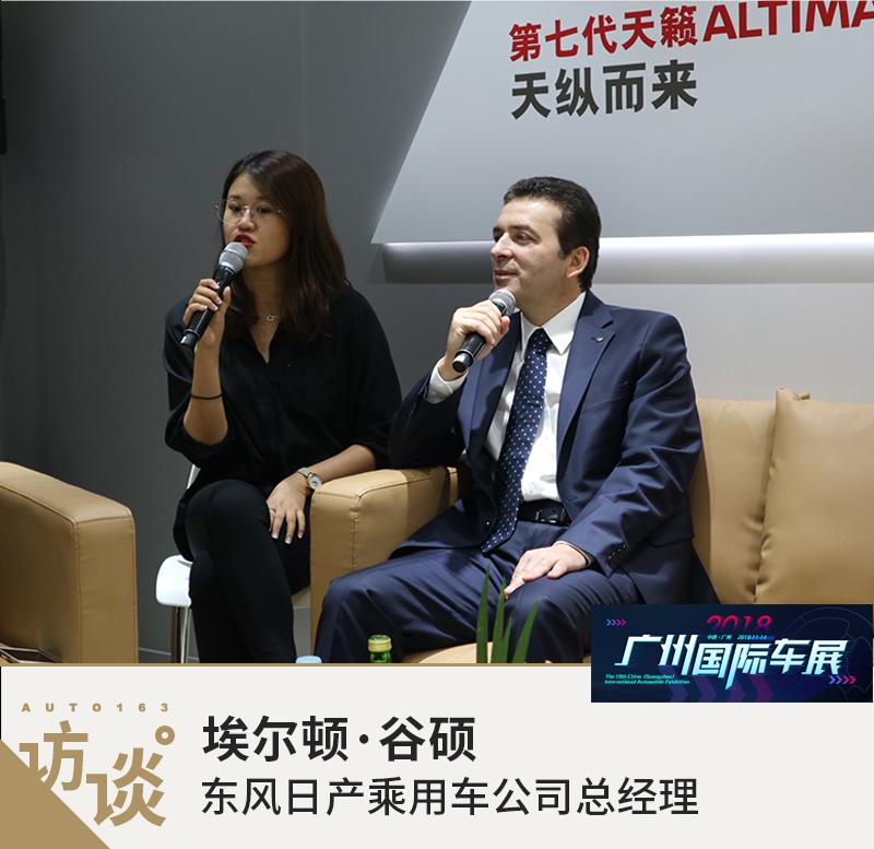 东风日产谷硕:讨论如何应对未来不如思考创造未来