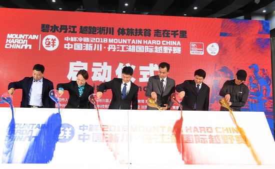 2018中国淅川·丹江湖国际越野赛11月24日开赛