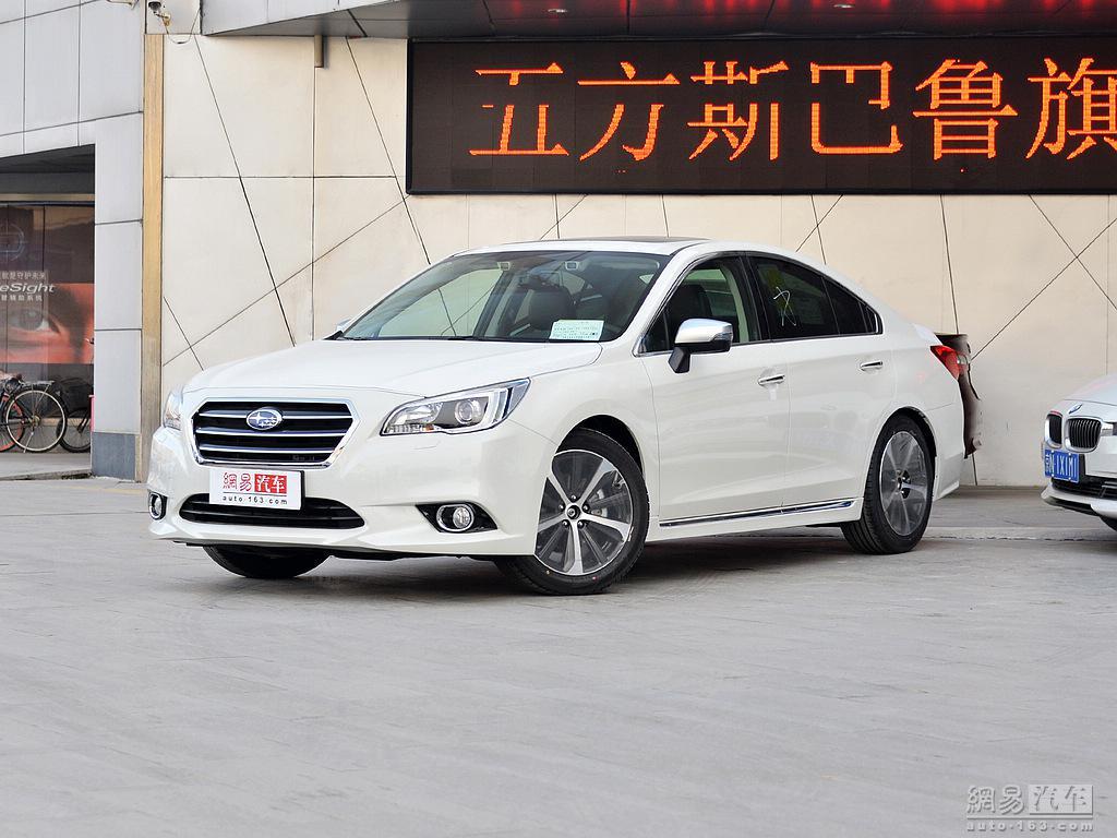 售20.48万起 新款斯巴鲁力狮广州车展上市