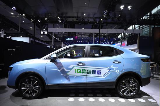 3款车型 欧拉iQ补贴后售9.28-10.88万元