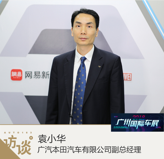袁小华:推出两款新能源车 2020年全系达国六标准