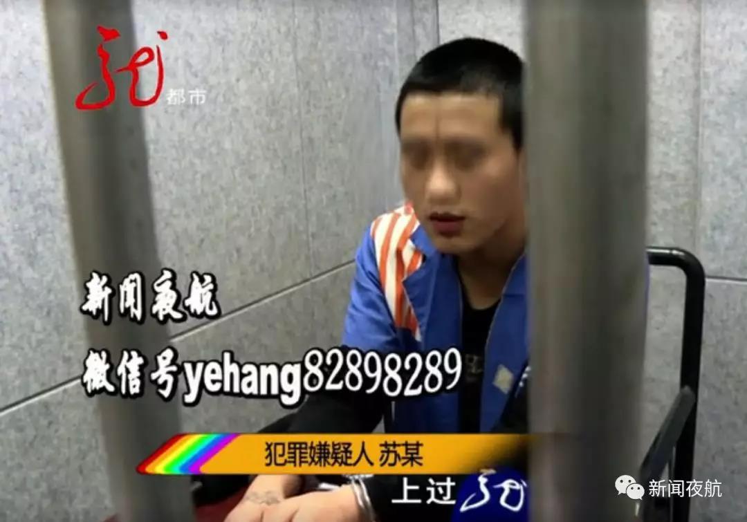 http://www.zgmaimai.cn/shehuiredian/147778.html
